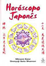 HOROSCOPO JAPONES